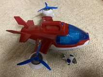 Paw Patrol Plane Air Patroller in Bolingbrook, Illinois