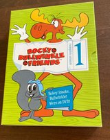 Rocky & Bullwinkle Season 1 in Joliet, Illinois