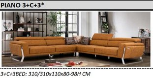 United Furniture - Piano Sectional - in three colors - includes delivery in Ansbach, Germany