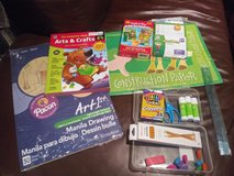 Kids learning activity bundle in The Woodlands, Texas