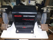 """Sears 5"""" Bench Grinder in Fort Campbell, Kentucky"""