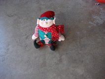 ELF ON THE SHELF OR WINNIE THE POOGH in St. Charles, Illinois