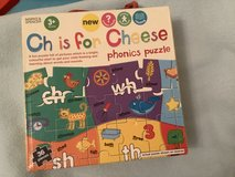 Marks Spencer's phonics puzzle   For  up to 3 yrs plus in Lakenheath, UK