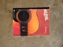 HAL LEONARD  GUITAR METHOD BOOK 2 in Naperville, Illinois