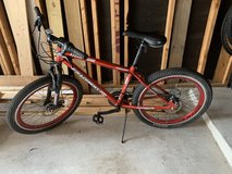 Boys Bike - Almost New in Kingwood, Texas