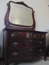 Lovely Antique Serpentine Mahogany Dresser with Beveled Mirror in Sugar Grove, Illinois