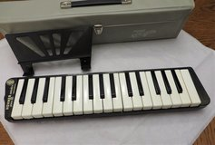 KOHNER HANDHELD MELODICA 32 PIANO - GERMANY - NEW! in Chicago, Illinois