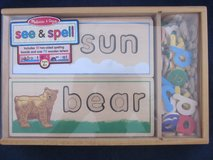 Melissa & Doug See & Spell , Stacker, Shoe, Responsibility Chart NEW in Glendale Heights, Illinois
