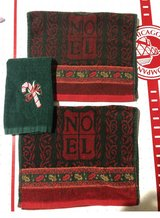 FREE Christmas towels in Naperville, Illinois