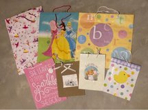 FREE baby/girl gift bags in Naperville, Illinois