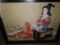 Vintage Framed Geisha Girl Wall Tapestry in Yucca Valley, California