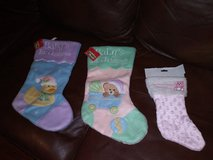 Christmas stockings - Baby's 1st Christmas in Spring, Texas