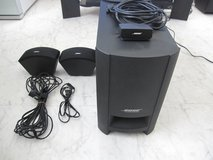 Bose PS3-2-1 II Acoustimass Module Home Theater Powered Active Subwoofer Speaker System in Okinawa, Japan