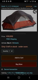 Coleman Red Canyon 8-person Tent in Okinawa, Japan