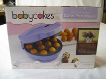 Babycakes Maker in Chicago, Illinois