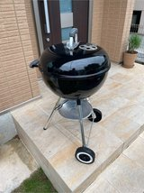 WEBER charcoal Grill used twice in Okinawa, Japan