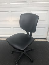Leather Office Chair Reduced in Naperville, Illinois