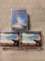 Lion King Cards complete sets in Naperville, Illinois