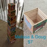 Melissa and Doug wooden stackable blocks in Bartlett, Illinois