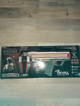 Nerf RIVAL in Beaufort, South Carolina