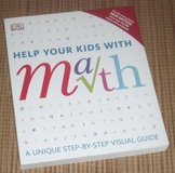 Help Your Kids with Math A Unique Step by Step Visual Guide Soft Cover Book in Yorkville, Illinois