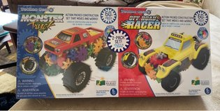 Monster Truck/Off Road Racer in Bolingbrook, Illinois