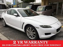 2 YEAR WARRANTY AND NEW JCI!! 2007 MAZDA RX8!! FREE LOANER CARS AVAILABLE NOW!! in Okinawa, Japan