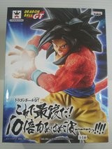 Dragon Ball SS4 Gokou in Okinawa, Japan