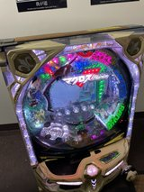 Modified Pachinko for sale in Okinawa, Japan