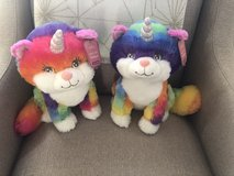 "2 New Stuffed ""Caticorns"" - 12"" Tall -  Hallmark in Bolingbrook, Illinois"
