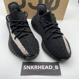 YEEZY 350 V2 OREO (CORE WHITE) SZ 7.5 in Ramstein, Germany