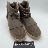 Adidas Yeezy Boost 750 Light Brown Gum (Chocolate) in Ramstein, Germany