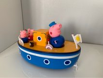 peppa pig boat in Ramstein, Germany