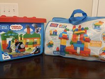 2 Mega Blocks Lego Set in Beaufort, South Carolina