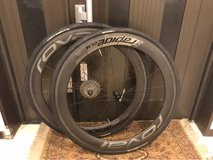 Roval CLX 60 Carbon bike Wheelset in Okinawa, Japan