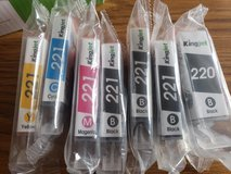 King jet Ink Cartridges in Chicago, Illinois