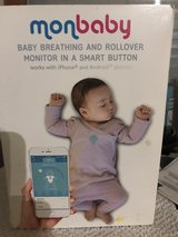 MONBABY breathing and rollover smart button in Stuttgart, GE