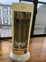 Far infrared carbon heater in Okinawa, Japan