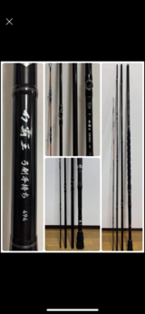 Rare Daiwa Finesse Bottom Fishing Pole in Okinawa, Japan