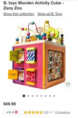 B Toys Wooden Play Cube in Spring, Texas