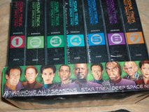 Star Trek: Deep Space 9      Seasons 1-7 DVD set in Aurora, Illinois