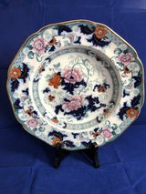 Antique Bentick Blue Rimmed Soup Bowl by Royal Cauldon in Westmont, Illinois