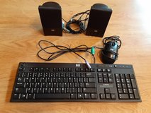 HP- Keyboard - HP Mouse - HP Speakers in Plainfield, Illinois