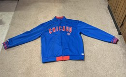 Stitches Chicago Cubs Sweater in Plainfield, Illinois