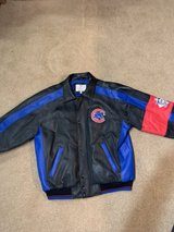Chicago Cubs Leather Sports Jacket in Plainfield, Illinois