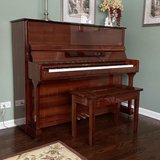Upright Schubert Piano with Bench in Cherry in Naperville, Illinois