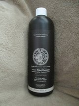 HAIR TREATMENT MIST in Beaufort, South Carolina
