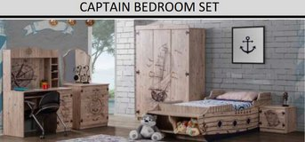 United Furniture - Captain -Ship Bed Set without Wardrobe with mattress and delivery in Stuttgart, GE
