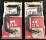 Japanese wall hangers for planters, new unopened in Okinawa, Japan