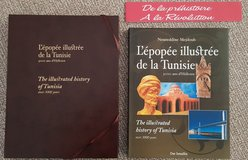 Tunisia, The Illustrated History, w cover box in Wiesbaden, GE